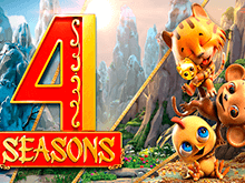 Игровой автомат Игровой азартный автомат 4 Seasons – играть на реальные деньги