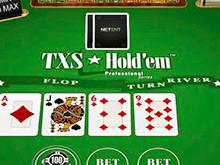 TXS Holdem Pro Series играть бесплатно