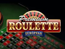 Лучше играть в супер слотс Европейская Рулетка Премиум от Вулкан