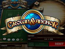 Игровой автомат Бесплатный игровой автомат Crown And Anchor в азартном клубе