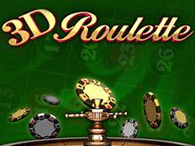 Играйте в супер слотс 3D-Рулетка: есть, чем удивить азартных игроков